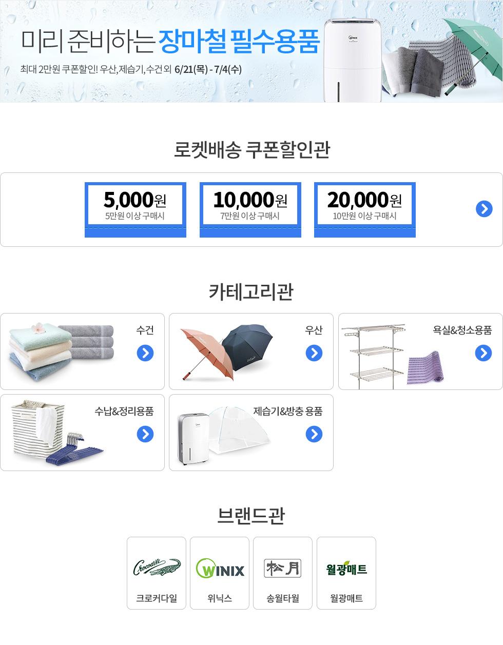 displayitem_563ebdc9-daac-4581-ac1a-04d1e0431051.jpg