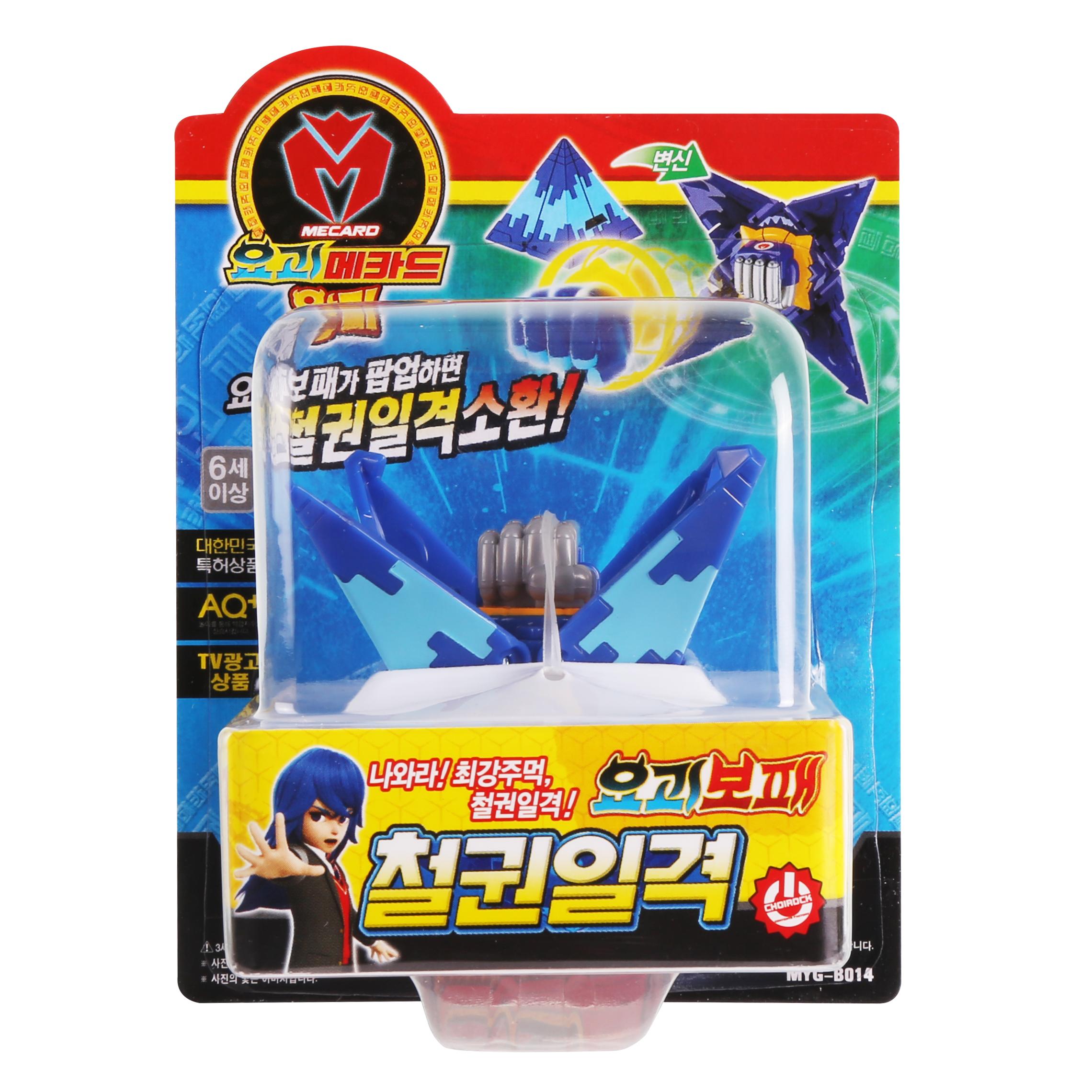 요괴메카드로봇장난감