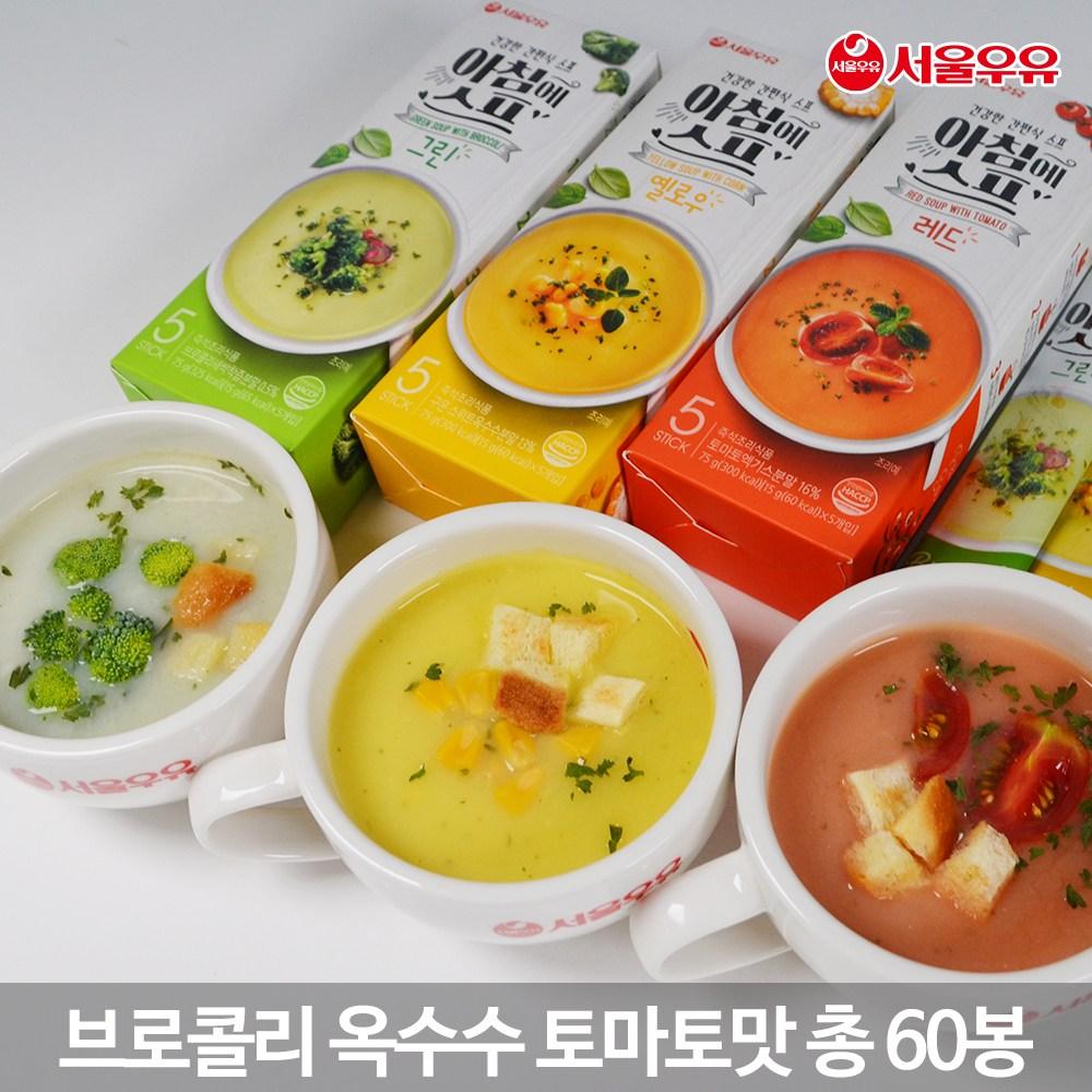 서울우유60봉아침에스프