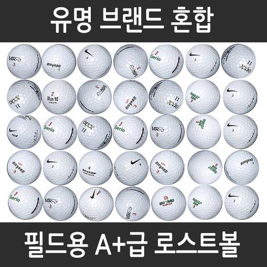 [로스트볼]유명브랜드골프공A+급