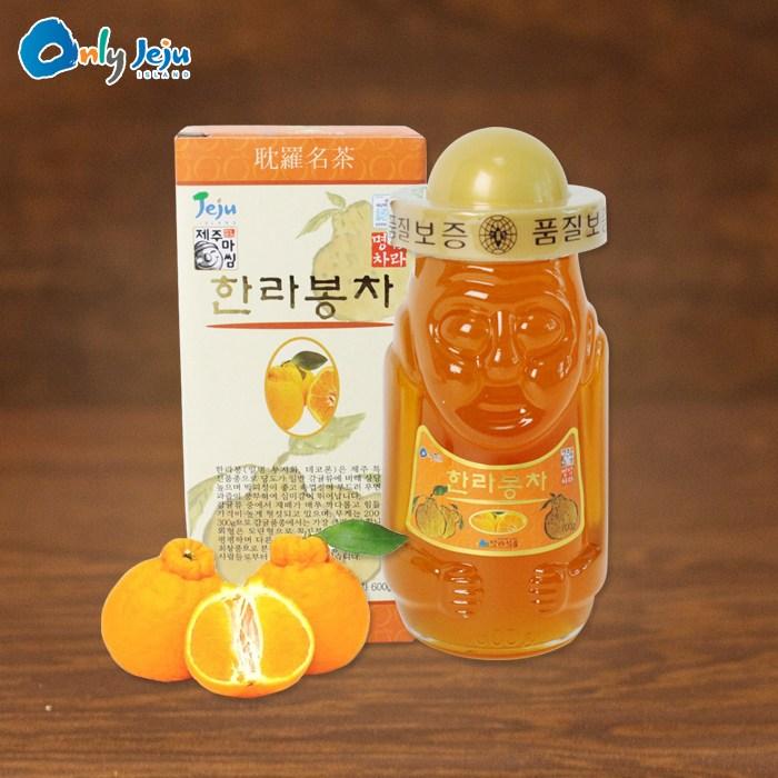오렌지나무선물세트_한라봉차설날선물세트_제주도